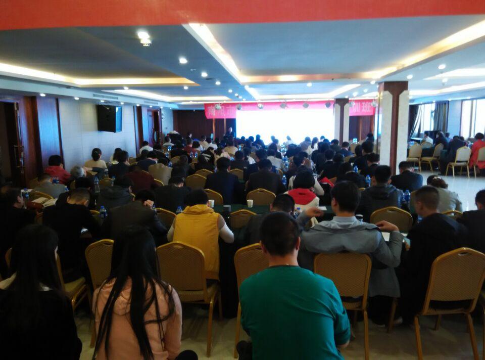 公司全体人员参加南阳市担保协会举办发展培训班