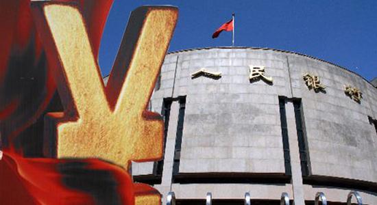 全国金融工作会议通稿:设立国务院金融稳定发展委员会