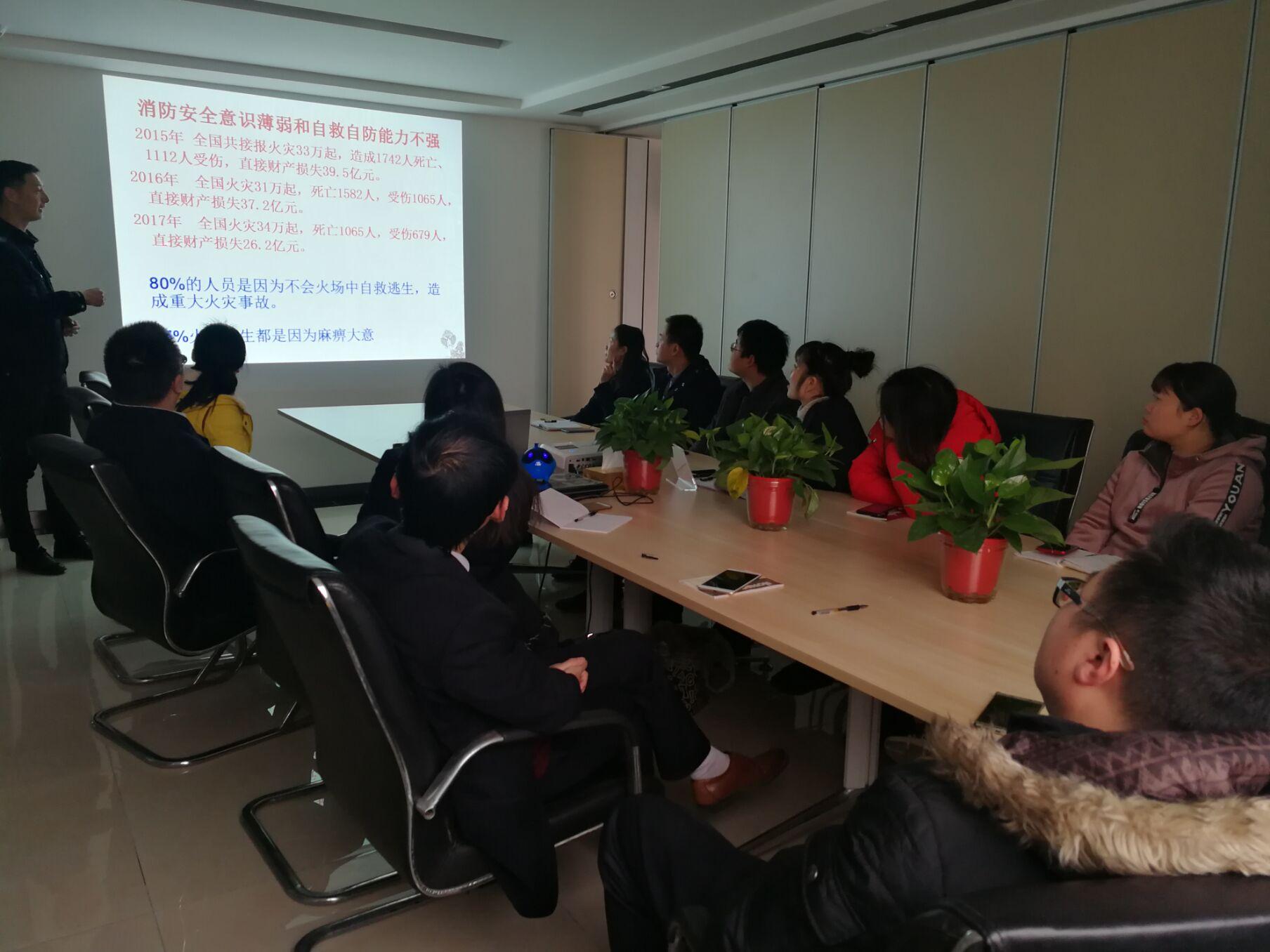 公司邀请消防办来公司进行消防培训