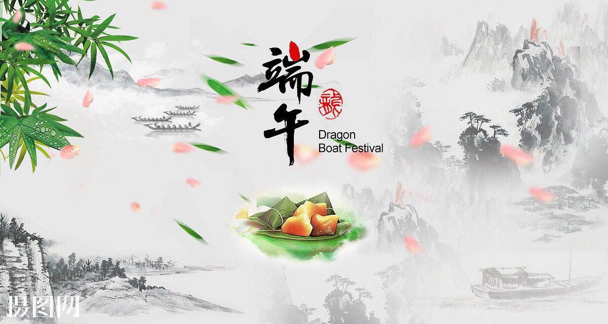 端午节放假bob官方网站bob